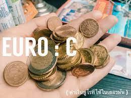 ช่วงสาระสุดๆ Ep.1 เงิน Euro 💶... - Benny in Germany