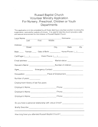 Church Volunteer Application Form Template