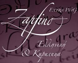Forte Fonts Free Download Linotype Font Families Zapfino