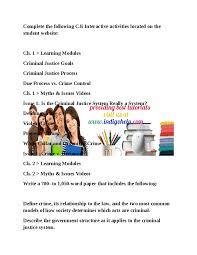 criminal justice system essay order custom essay criminal justice system essay write art comparative essay