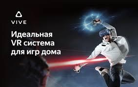 <b>Очки виртуальной реальности</b> — купить на Яндекс.Маркете