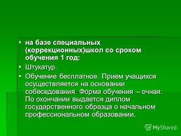 Средний балл диплома как считать В Москве в среднем такие услуги средний балл диплома как считать вместе с консульским сбором обойдутся в 70 80