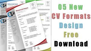 latest cv formats design cv formats cv formats latest cv formats design 05 cv formats cv formats
