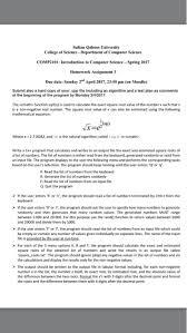 perfect essay in english kanyasulkam