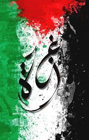 غزة تتلقّى 150 مليون دولار من قطر