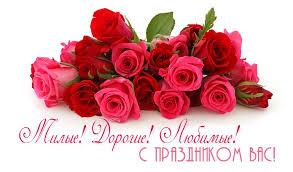 admin автор на Клиника Айзятуловой page of  mama12jpg 1210865 7946943