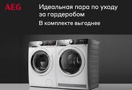 Купить <b>Стиральные машины Kraft</b> () в интернет-магазине М ...