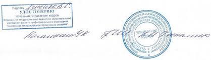 ученых в области конституционного права теории государства и  Автореферат и опубликованные работы отражают основные положения диссертации