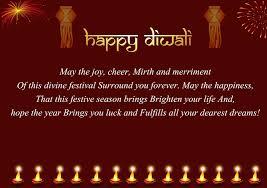 happy diwali photo images deepavali latest happy diwali greetings quotes 2017
