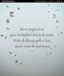The Best Sacrifice Love Quotes In Hindi Mesgulsinyali