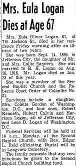 Obituary for Eula Oliver Logan (Aged 67) - Newspapers.com