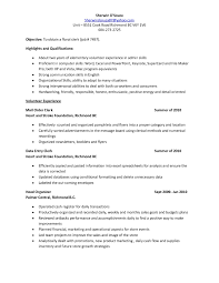 Cash Office Clerk Resume Examples Camelotarticles Com