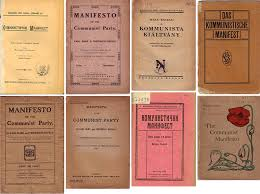 designing the communist manifesto less was more design observer only a handful of books have been so frequently reprinted and translated as karl marx and friedrich engels world altering volume the communist manifesto