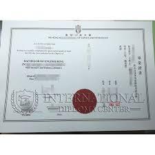 buy Hk Fake diplomas Reliable Mill Diplomas Diploma college qAPwnCg0
