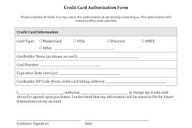 credit authorization form