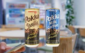 Shake it first then open and enjoy the rich taste of boss coffee. Canned Coffee A Japanese Phenomena Japancentre Blog