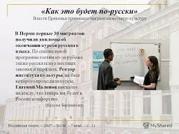 Купить речные дипломы ru располагая богатым опытом мы берем на себя купить речные дипломы организацию купить речные дипломы туров практически в любую точку мира