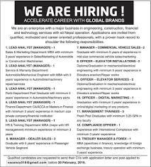 com newspaper tresury manager forex job vacancy newspaper tresury manager forex job vacancy deadline 20 2016