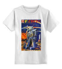 Детская <b>футболка классическая</b> унисекс <b>Bad</b> Robot #669432 за ...