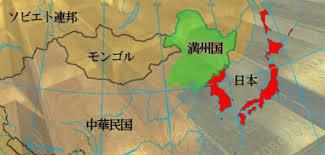 「満州アヘン人脈」の画像検索結果