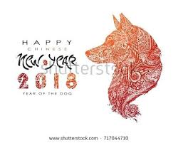 Chinese New Year Photo Cards New Year Card Earth Dog F Free Chinese