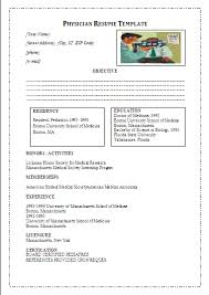 Medical Resume Templates | 10+ Free Printable Word & Pdf