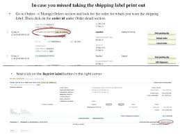 how to print a shipping label how to print out a shipping label