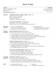 100+ [ Sample English Teacher Resume ] | Teacher Resume Example ...