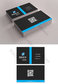 Simple Blue Business Card Simple And Elegant Business Card
