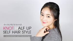 Self Hair Style english subself hair style knotted half up hair tie youtube 5287 by wearticles.com