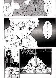 エヴァ ss シンジ キレ る