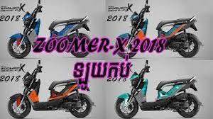 2018 honda zoomer. plain 2018 zoomerx 2018  integrated entertainment facebook   httpswwwfacebook with honda zoomer