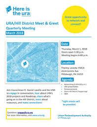 Meet And Greet Meeting Agenda Neighborhood Allies Ura Hill District Quarterly Meet Greet
