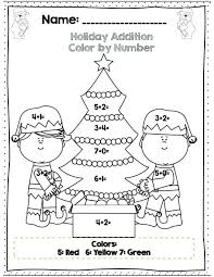 Coloring Pages For 1st Graders Pretty Coloring First Grade ...