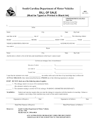 bill of sale free south carolina motor vehicle bill of sale form 4031 pdf