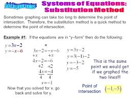 solve system equations substitution 3 solving systems of by calculator how to simultaneous using method