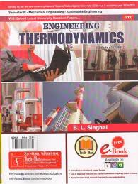 Engineering Thermodynamics Book - Patel Book Agency, Ahmedabad | ID ...