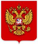 Ст. <b>2</b> Конституции РФ с Комментариями. Последняя редакция с ...