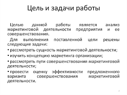 Деятельность ПФР курсовая dominoplatje Деятельность пфр курсовая файлом