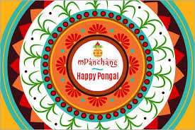 Well it's a harvest festival and people decorate their houses with pongal kolams. Pongal Kolam Designs Significance Special Rangoli Images