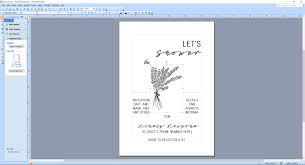 Microsoft Publisher Program Template How To Make Wedding Invitations On Microsoft Publisher