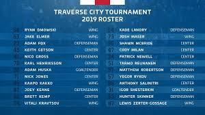 Rangers Announce 2019 Traverse City Tournament Roster