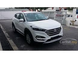2016 Hyundai Tucson Elegance SUV