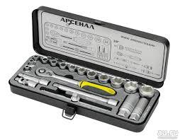 <b>Набор инструментов Арсенал АА</b>-М38У2 / 20 предметов ...