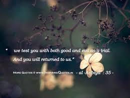 Quran Quotes Best Quotes Quran