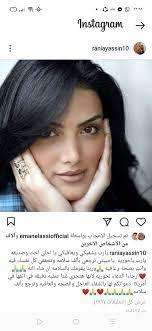 رانيا ياسين تطالب الدعاء للفنانة حورية فرغلى قبل اجرائها عملية جراحية غدا