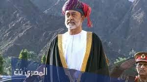 ما هي رتبة مشير في سلطنة عمان - المصري نت