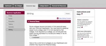 changes made to common app essay prompts for college   provided by common application