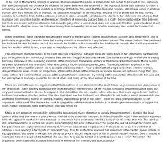reader response essay examples gre essay topics examples of essays reader response background to