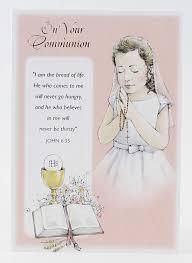 Sur Votre Première Carte De Première Communion Pour Fille Rose Bible